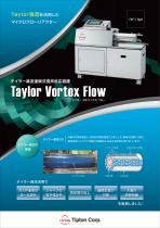 TAYLOR VORTEX FLOW MACHINE (HORIZONTAL TYPE)