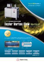 TAYLOR VORTEX FLOW MACHINE (VERTICAL TYPE)