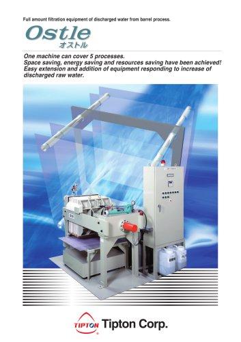 WATER PROCESSING MACHINE