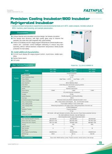Cooling Incubator BOD Incubator Refrigerated incubator