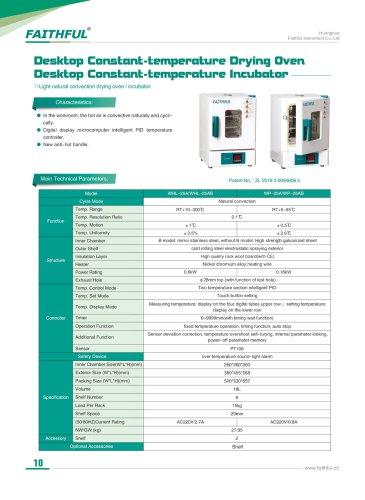 Desktop constant temperature drying oven incubator