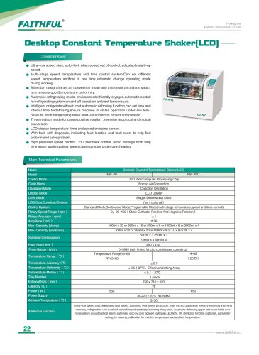 Desktop Constant Temperature Shaker LCD