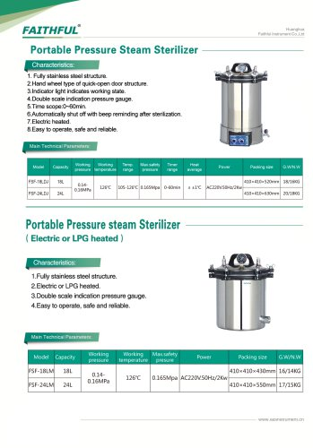 Portable Pressure Seam Sterilizer