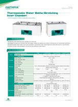 Thermostatic Water Baths - 1