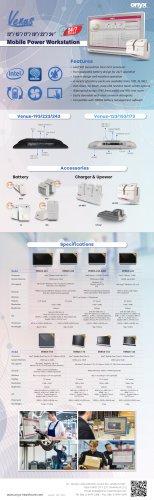 Mobile Power Workstation(Venus)Datasheet