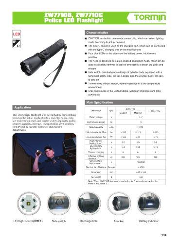 ZW7710B ZW7710C portable light