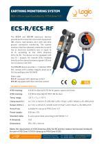 ECS-R / ECS-RF