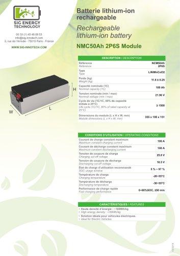 NMC50Ah 2P6S