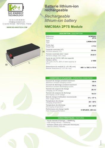 NMC50Ah 2P7S