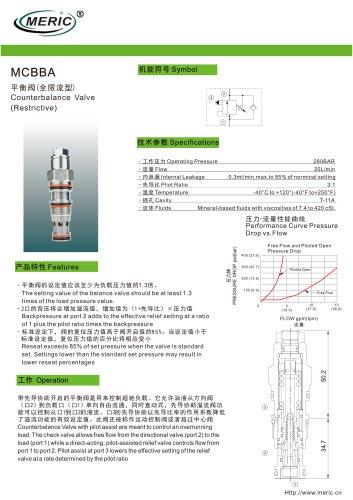 Balancing valve MCBBA series