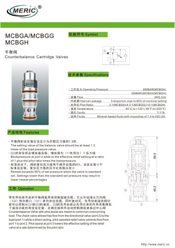 Balancing valve MCBG series