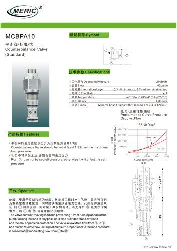 Balancing valve MCBPA10 series