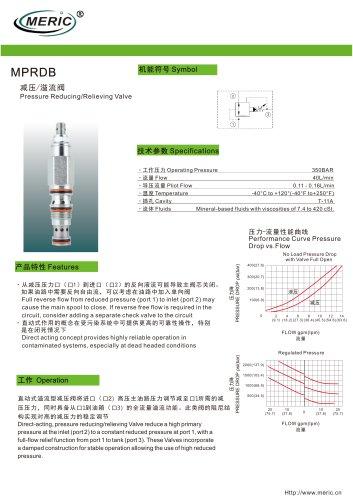 Cartridge pressure relief valve MPRDB