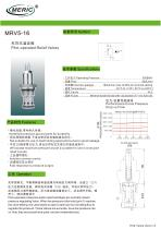Cartridge relief valve MRV5-16 - 1