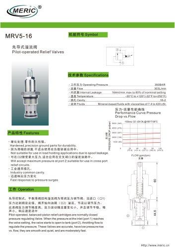 Cartridge relief valve MRV5-16