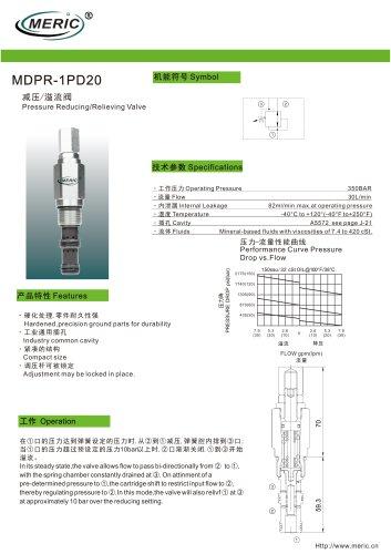 Flow-control pressure relief valve MDPR-1PD20 series