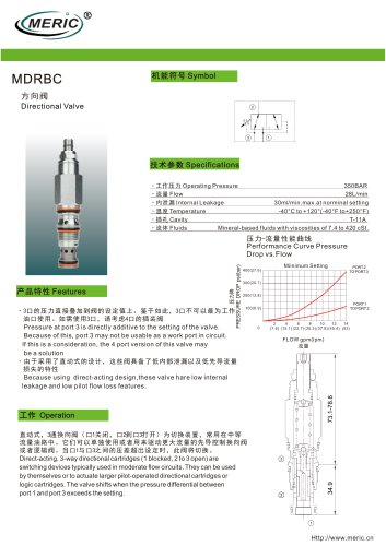 Flow-control relief valve MDRBC series