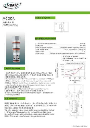 Pilot-operated check valve MCODA series