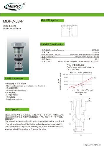 Pilot-operated check valve MDPC-08-P series