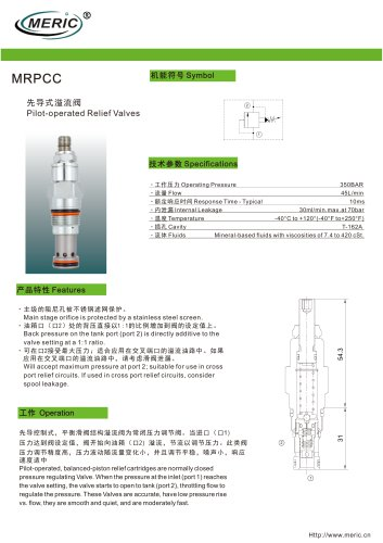 Pilot-operated relief valve MRPCC series
