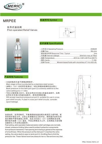 Pilot-operated relief valve MRPEE series