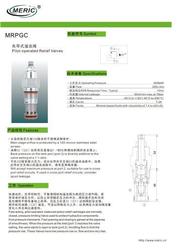 Pilot-operated relief valve MRPGC series