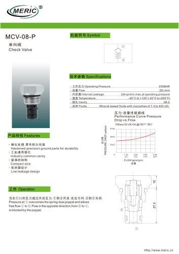 Poppet check valve MCV-08-P series