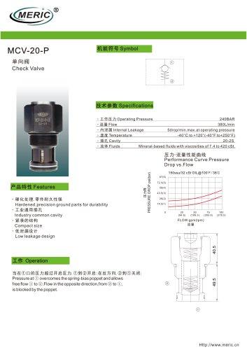 Poppet check valve MCV-20-P series
