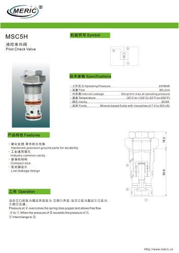 Poppet check valve MSC5H series