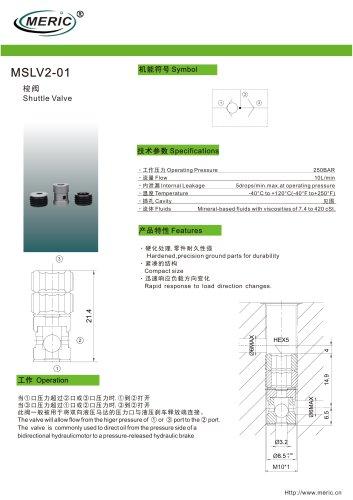 Shuttle check valve MSLV2-01