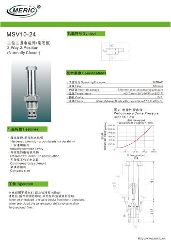 Spool hydraulic directional control valve MSV10-24