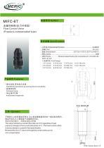 Volumetric flow regulator MIFC-6T-8 - 1