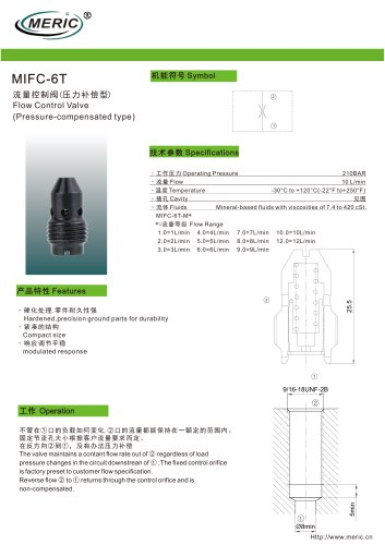 Volumetric flow regulator MIFC-6T