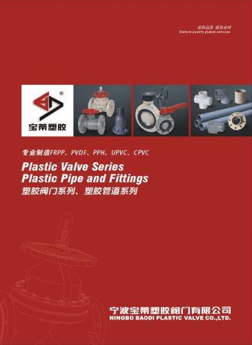 Plastic Valve Series Plastic Pipe and Fittings