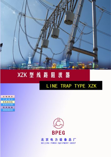 BPEG Line Trap