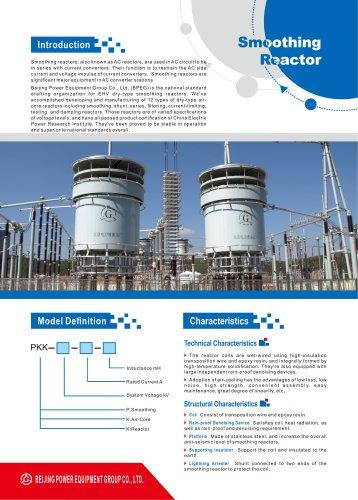 BPEG Smoothing Reactor