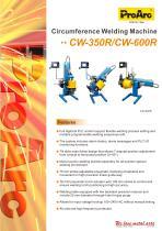 CW-350R/600R