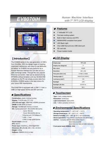 Model MT8070iH OIT 7 Inch