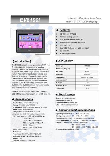 Model MT8100i OIT 10 Inch