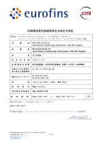 SERVOTOUGH Oxy 1900 Certification Manual 01910008B_10 - 29