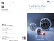 Matex Co.,Ltd. Short Catalog Planetary gear.pdf