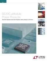 DC/DC uModule Power Products
