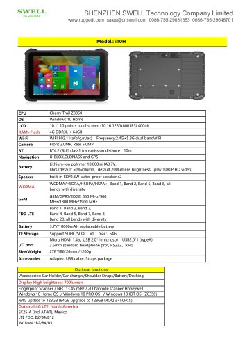 SWELL i10H industrial tablet PC