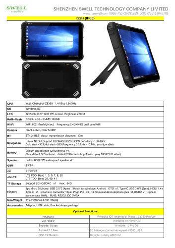 SWELL i22H Windows tablet PC