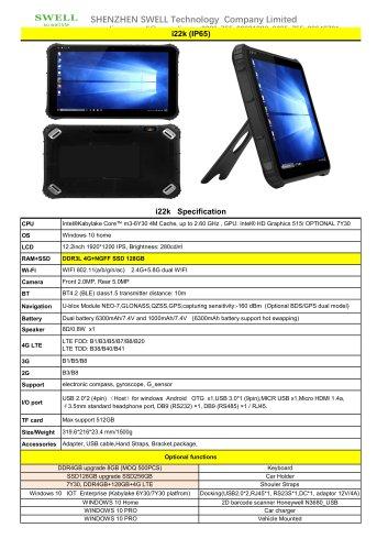 SWELL i22K Windows Industrial Laptop