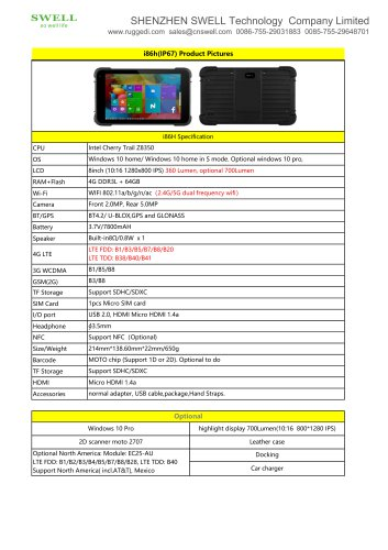 SWELL i86H tablet laptop