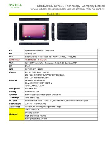 SWELL Q86 wall mount rugged tablet PC