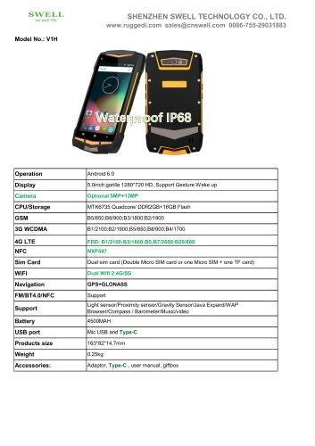 SWELL V1H Ruggedized smartphone