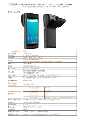 SWLL T60 rugged handheld terminal