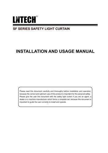 SF SERIES SAFETY LIGHT CURTAIN